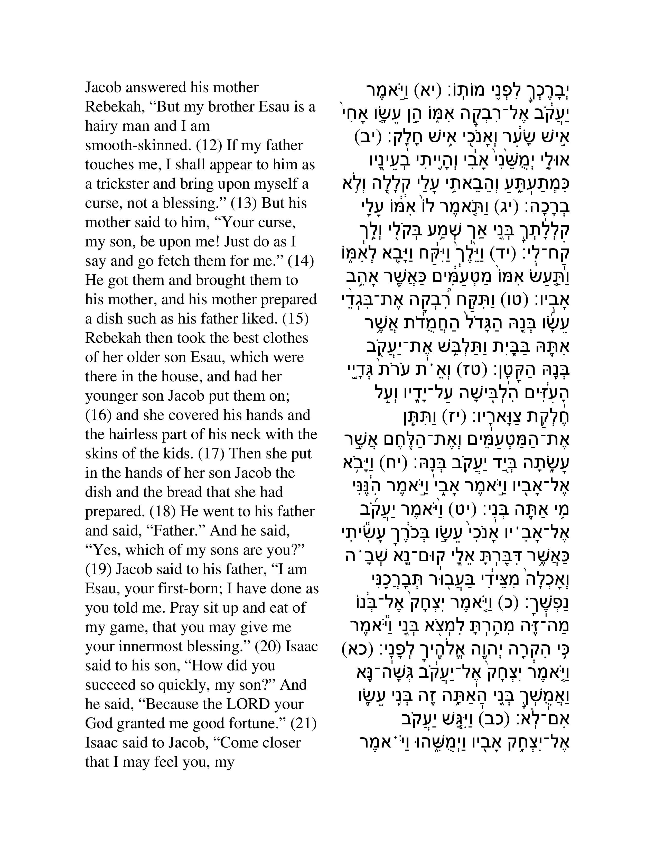 Isaac, Jacob, and Esau 2