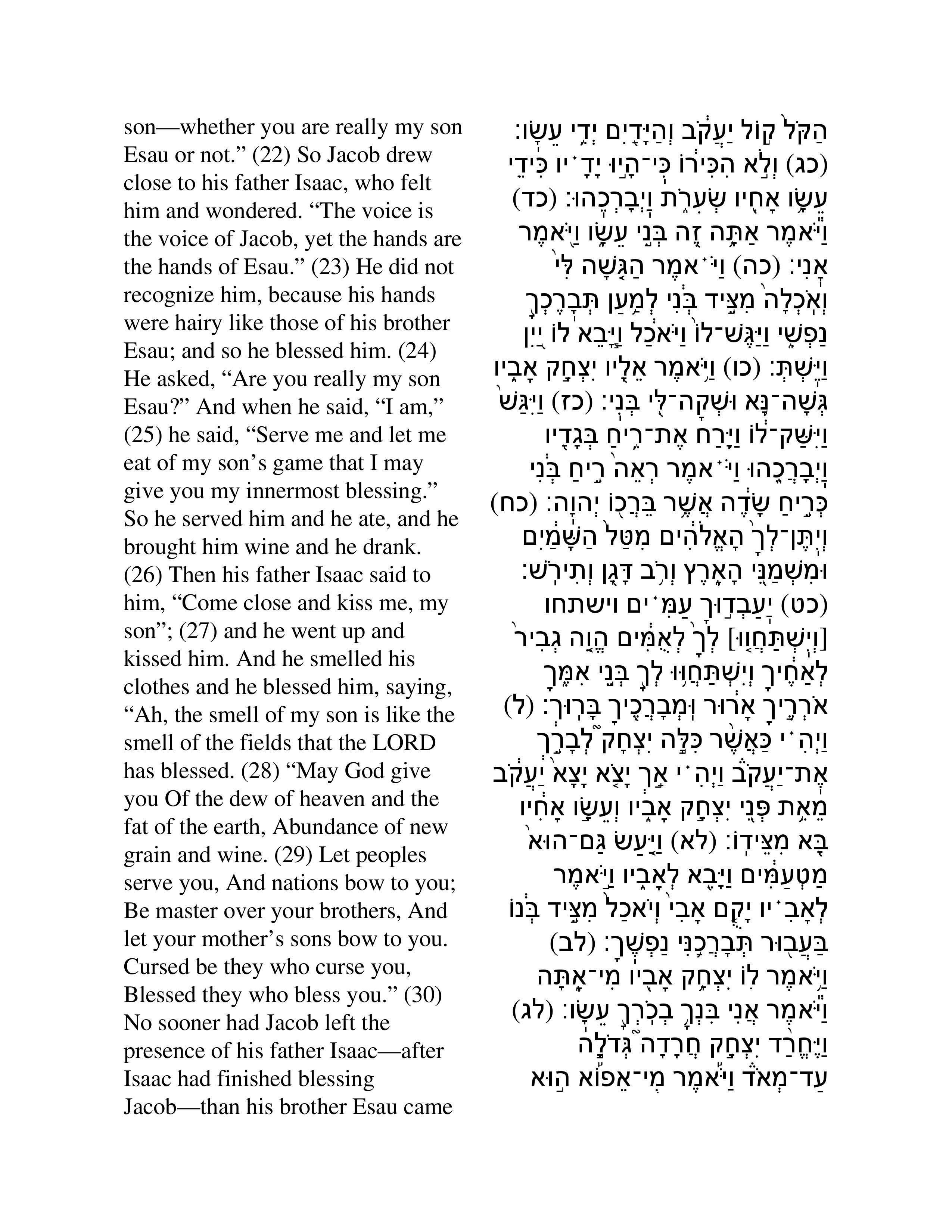 Isaac, Jacob, and Esau 3