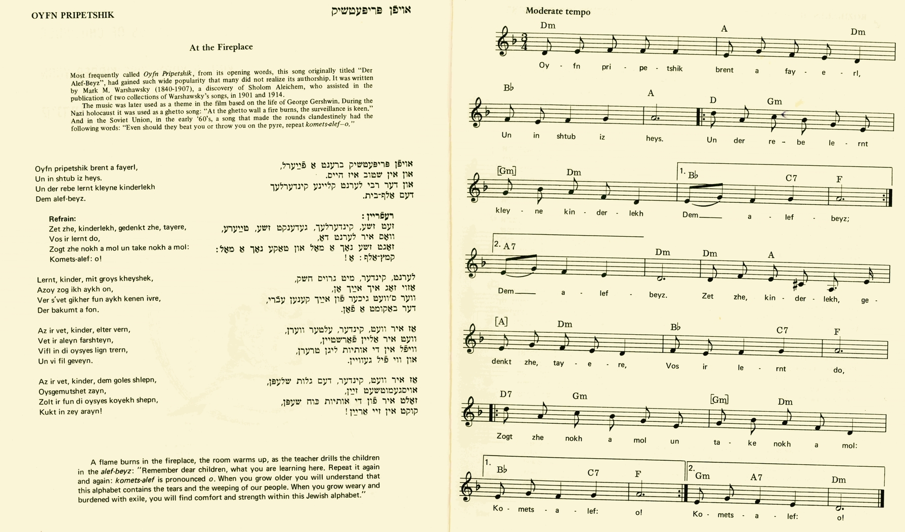 "Sheet music of Yiddish folksong ""Afn pripetshik"""