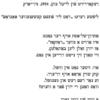 Keshenever Yiddish