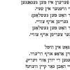Keshenever Yiddish 2