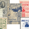 """Sheet music covers and interior page, """"Hatikvah"""""""