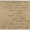"""Imber's lyrics to """"Hatikvah"""" in his own hand, 1908"""